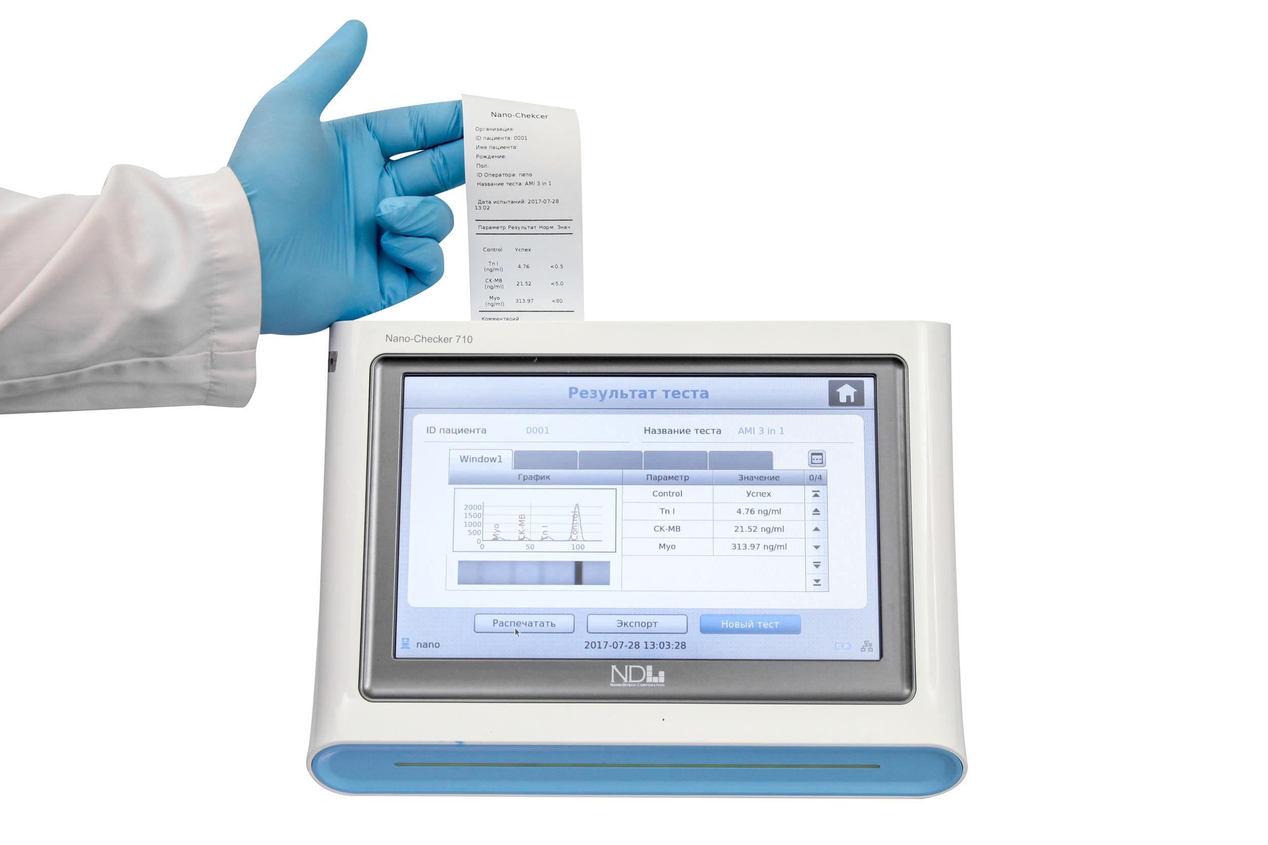 Скачать сертификат медицинского оборудования